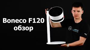 <b>Вентилятор Boneco</b> F120 <b>Air Shower</b> - Бонеко воздушный душ ...