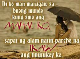 Good Morning Love Quotes Tagalog