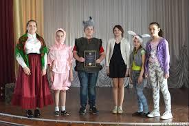 Театральная студия Синтез награждена дипломом первой степени  Фото Роман Михновец