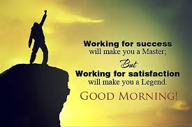 Success Good Morning Quotes