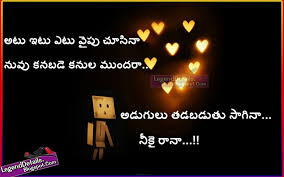 Beautiful Friendship Quotes Telugu Best of Beautiful Telugu Love Friendship Messages For Her Legendary Quotes