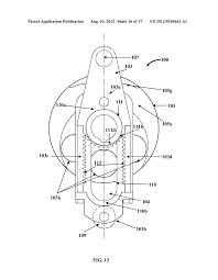 Internal Gear Design Fixed Moment Arm Internal Gear Drive Apparatus Diagram