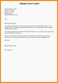 Resume Cover Letter Sample Jobstreet New Cover Letter Samples