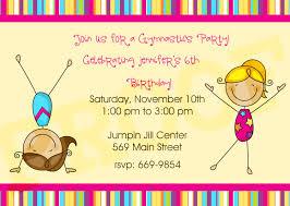 Design Own Party Invitations Gymnastics Birthday Party Invitations Gymnastics Birthday