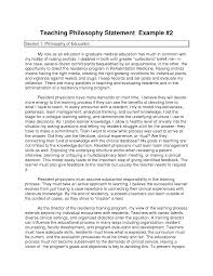 work philosophy example process essay examples example of a process essay cover letter