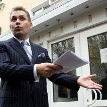 докторской диссертации Астахова в РГБ назвали неофициальной Экспертизу докторской диссертации Астахова в РГБ назвали неофициальной
