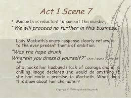 macbethessayplan act 1 scene 7 macbeth