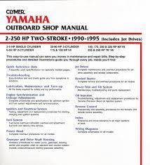 yamaha 703 remote control wiring diagram yamaha yamaha 703 manual related keywords suggestions yamaha 703 on yamaha 703 remote control wiring diagram