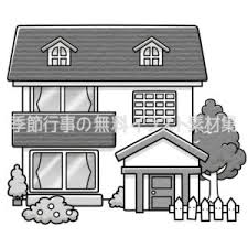 家のイラスト 季節行事の無料イラスト素材集