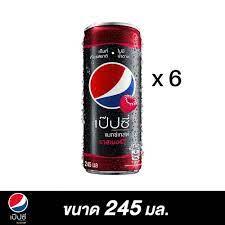 Pepsi Max Taste Rasberry เป๊ปซี่ แมกซ์เทสต์ ราสเบอร์รี่ ขนาด 245ml/กระป๋อง  แพ็คละ6กระป๋อง เครื่องดื่มน้ำอัดลม