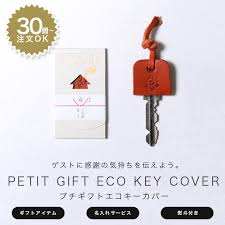 JACA JACA Favors Sticking Leather Eco Keycover Colors NET Limited Inspiration Pleasings Messages