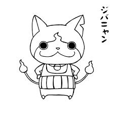 ネコがじんg 妖怪ウォッチ ジバニャン ぬりえ2