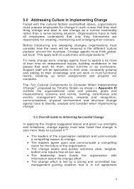 english in modern world essay hindi