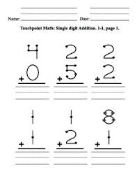 Math Touch Points Chart Touchpoint Math Worksheets Teaching Resources Tpt