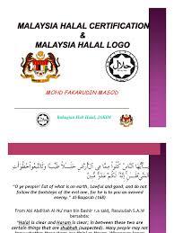 Malaysia Halal Certification Halal Logo Food Safety Foods