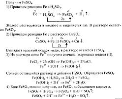 Практическая работа № Получение и свойства соединений металлов  Задание 5