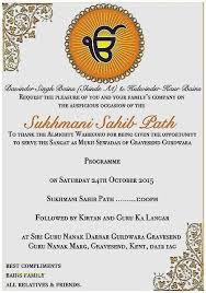 Sukhmani Sahib Path Invitation Mommys Cards Sukhmani Sahib Path
