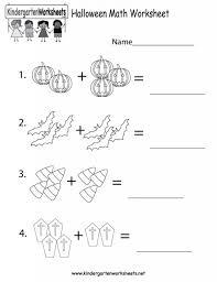 Kindergarten Halloween Spelling Worksheet Printable Free Dot To ...