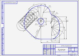 Методические рекомендации по изучению дисциплины Планирование  Графическая работа 3 Кулачок На формате А3 построить профиль кулачка и обвести сплошной толстой