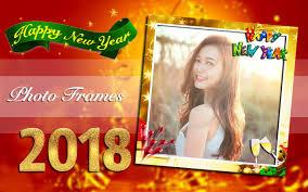 new year photo frame 2018 1 1 7 screenshot 5