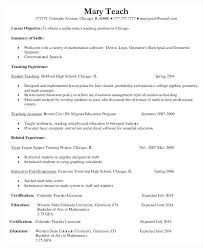 Math Teacher Resume Teacher Education Resume Mathematics Teacher