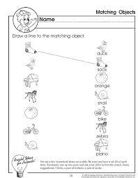 Matching Objects – Matching Worksheet for Preschoolers - JumpStart ...