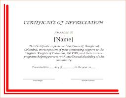 Sample Of Volunteer Certificate Filename Catchy Phrases