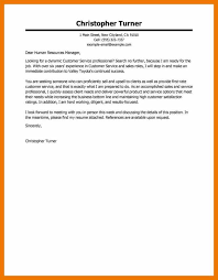 Example Cover Letter For First Job 9 10 Dynamic Cover Letters Examples Mysafetgloves Com
