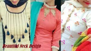 Booteek Designs Latest Neck Design Images Suit Neck Design With Laces Punjabi Suit Design For Women