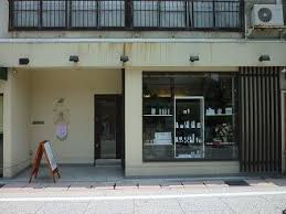 「玉造温泉 美肌研究所 姫ラボ」の画像検索結果