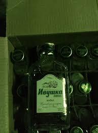 Федеральная служба по регулированию алкогольного рынка  В настоящее время Межрегиональным управлением Росалкогольрегулирования по Центральному федеральному округу проводится административное расследование