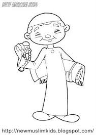 New Muslim Kids Search Results For Coloring Pages Islamic