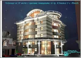 Дипломная работа по ПГС местная гостиница с офисными  1 Перспектива