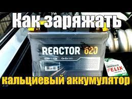 Обзор аккумулятора <b>TAB Polar</b> (60 Ah) Ca/Ca, кальций, как ...