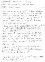international day of peace hindi translation