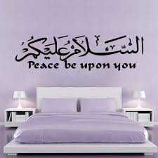 morden muslim arabic calligraphy art islam wall stickers for living room removable allah wall decal home decoration accessories in wall stickers from home  on islamic calligraphy wall art uk with morden muslim arabic calligraphy art islam wall stickers for living