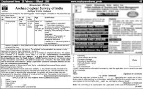 photography jobs photography recruitment and vacancies asi jodhpur recruitment 2015 for photographer post