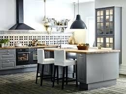 Photo Cuisine Ikea Central Cuisine Best Cuisine Images On Photo