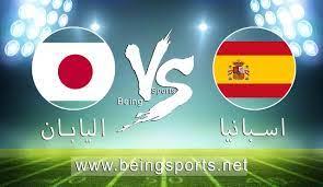 مباراة اسبانيا و اليابان - مباشر طوكيو 2020