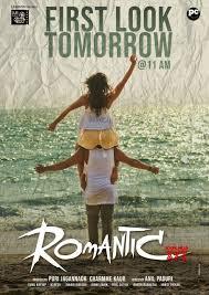 Romantic Movie Poster Romantic Movie Pre Look Poster And Still Social News Xyz