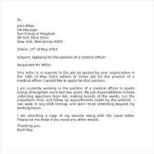 Brilliant Ideas Of Resume Cover Letter For Job Fair For Letter Bunch