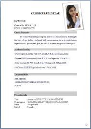 The Best Resume Format Smartness Latest Resume Format 10