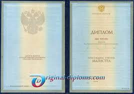Как пишется среднее специальное образование Москва Как пишется среднее специальное образование