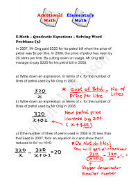 linear equations word problems worksheet beautiful math word