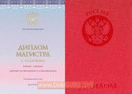 Купить диплом высшего образования в казахстане  уникальность текста в процентах content watch еще сколько стоит купить диплом юриста один онлайн купить диплом высшего образования в казахстане сервис