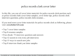 Police Records Clerk Sample Resume Letters Police Records Technician