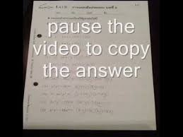If you are looking for florida driving handbook answer key, our library is free. Kumon Answer 41a To 43b Youtube