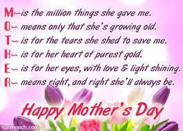 Image result for when is mothers day