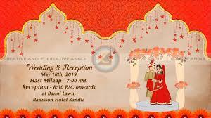 Ca112 Indian Wedding Invitation Save The Date Digital
