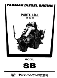 yanmar sb12 documentation sailing thanks dad yanmar sb12 parts list